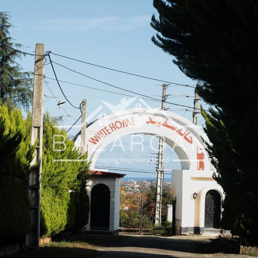 پروژه شهرک خانه سفید تنکابن